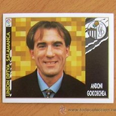 Cromos de Fútbol: SALAMANCA - ANDONI GOICOECHEA - EDICIONES ESTE 1997-1998, 97-98 - NUNCA PEGADO. Lote 36312995