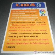 Cromos de Fútbol: BONO ESPAÑA '94 CROMOS ALBUM MUNDICROMO FICHAS LIGA FUTBOL 1995 1996 95 96. Lote 120960114