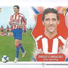 Cromos de Fútbol: 4158-CROMO LIGA ESTE 2008/2009- DIEGO CAMACHO- COLOCA. Lote 167971834