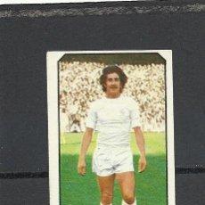 Cromos de Fútbol: EDICIONES ESTE. LIGA 77-78. BENITO, REAL MADRID. Lote 36399854