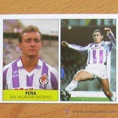 Cromos de Fútbol: VALLADOLID - PEÑA - EDICIONES FESTIVAL 1987-1988, 87-88 - NUNCA PEGADO. Lote 36423502