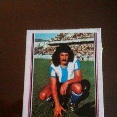 Cromos de Fútbol: CROMO LIGA ALBUM ESTE 80 81 MEGIDO HERCULES ESTE 1980 1981 DESPEGADO FICHAJE 8 VERSION PINTADO. Lote 36792453