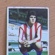 Cromos de Fútbol: ATLETICO MADRID - LEAL - COLOCA - EDICIONES ESTE 1974-1975, 74-75. Lote 36852962
