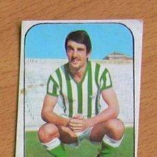 Cromos de Fútbol: BETIS - COBO - EDICIONES ESTE 1976-1977, 76-77. Lote 36939897