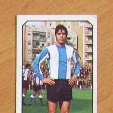 Cromos de Fútbol: HÉRCULES - QUIQUE - EDICIONES ESTE 1977-1978, 77-78 - NUNCA PEGADO. Lote 37030837