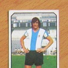 Cromos de Fútbol: HÉRCULES - SACCARDI - EDICIONES ESTE 1977-1978, 77-78 - NUNCA PEGADO. Lote 37030859