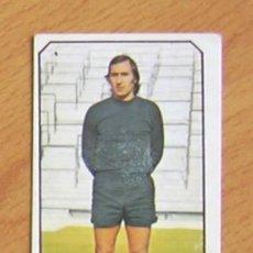 Cromos de Fútbol: BETIS - ESNAOLA - EDICIONES ESTE 1977-1978, 77-78 - NUNCA PEGADO. Lote 37031448