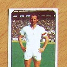Cromos de Fútbol: SEVILLA - GALLEGO - EDICIONES ESTE 1977-1978, 77-78 - NUNCA PEGADO. Lote 37033039