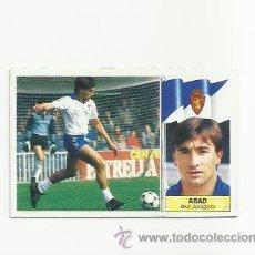 Cromos de Fútbol: EDICIONES ESTE 1986-1987 - ABAD (ZARAGOZA) COLOCA - LIGA 86-87 - . Lote 37042395