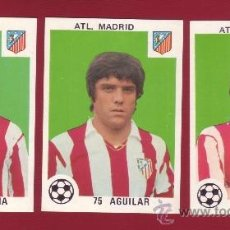 Cromos de Fútbol: ATL. MADRID - EDITORIAL MAGA 1978-1979 - 3 CROMOS NUNCA PEGADOS 71 MARCELINO 75 AGUILAR 76 LEIVINHA. Lote 37180564