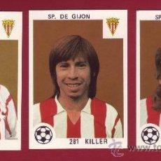 Cromos de Fútbol: SP. DE GIJON - EDITORIAL MAGA 1978-1979 - 3 CROMOS NUNCA PEGADOS 281 KILLER 286 MESA 290 QUINI. Lote 37180651