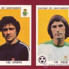 Cromos de Fútbol: RACING DE SANTANDER - EDITORIAL MAGA 1978-1979 - 2 CROMOS NUNCA PEGADOS 141 ROJO II 143 DAMAS. Lote 37180798
