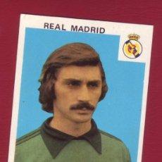 Cromos de Fútbol: REAL MADRID - EDITORIAL MAGA 1978-1979 - 1 CROMO NUNCA PEGADO 18 MIGUEL ANGEL. Lote 37180868