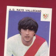 Cromos de Fútbol: A.D. RAYO VALLECANO - EDITORIAL MAGA 1978-1979 - 1 CROMO NUNCA PEGADO 176 RIAL. Lote 37180895