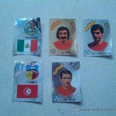 Cromos de Fútbol: 5 CROMOS DE MAGA ARGENTINA 78. NO PEGADOS. Lote 37273335