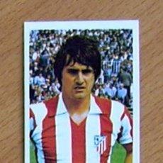 Cromos de Fútbol: ATLETICO MADRID - 31 BENEGAS - RUIZ ROMERO 1976-1977, 76-77 - NUNCA PEGADO. Lote 37550615