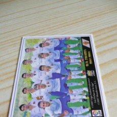 Cromos de Fútbol: 137 ALINEACION ZARAGOZA MUNDICROMO FICHAS DE LA LIGA 2007-2008 07-08 . Lote 116115668