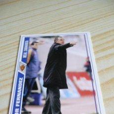 Cromos de Fútbol: 139 VICTOR FERNANDEZ ZARAGOZA MUNDICROMO FICHAS DE LA LIGA 2007-2008 07-08 . Lote 113633935