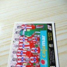 Cromos de Fútbol: 488 ALINEACION ALMERIA MUNDICROMO FICHAS DE LA LIGA 2007-2008 07-08 . Lote 116115436