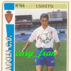 Cromos de Fútbol: MUNDICROMO 1994 1995 94 95 ZARAGOZA LORETO . Lote 37786555