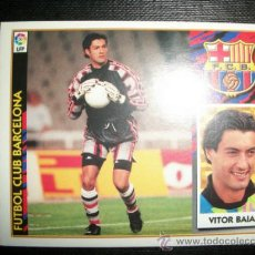 Cromos de Fútbol: VITOR BAIA DEL BARCELONA ALBUM ESTE LIGA 1997 - 1998 ( 97 - 98 ). Lote 221906327