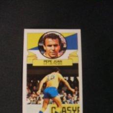 Cromos de Fútbol: CROMO LIGA 85 86 - 1985 1986 - PEPE JUAN - U.D. LAS PALMAS - BAJA - EDICIONES ESTE - NUEVO - . Lote 38045039