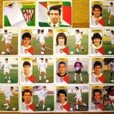 Cromos de Fútbol: LIGA 91/92 EDICIONES ESTE - LOTE DE 19 CROMOS SEVILLA C.F. (INCLUYE BAJA DIFÍCIL ZÚÑIGA). Lote 38282927