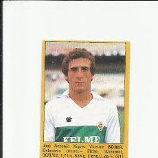 Cromos de Fútbol: BORIA (ELCHE) - SUPER FUTBOL 85 ROLLAN - LIGA 1985 - CROMOS . Lote 38312001