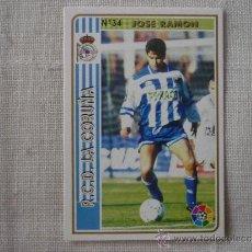 Cromos de Fútbol: MUNDICROMO FICHAS DE LA LIGA 94/95 Nº 34 JOSE RAMON (DEPORTIVO CORUÑA) – FUTBOL 1994 / 1995. Lote 160344700