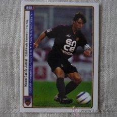 Cromos de Fútbol: MUNDICROMO FICHAS LIGA 2005 Nº 858 MAURO - FEDE BAHON (PONTEVEDRA C F) - PLATINUM 2004 2005. Lote 38539888