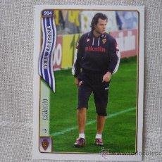 Cromos de Fútbol: MUNDICROMO FICHAS LIGA 2005 Nº 904 + CAMACHO (ZARAGOZA) - PLATINUM 2004 2005. Lote 76898621