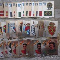Cromos de Fútbol: LOTE 54 CROMOS FÚTBOL MAGA 1977-78. TODOS LOS BRILLANTES. COMO NUEVOS. Lote 233143385