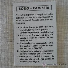 Cromos de Fútbol: MUNDICROMO FUTBOL TOTAL 95 BONO CAMISETA - LIGA CROMO 1994 1995 . Lote 97727620