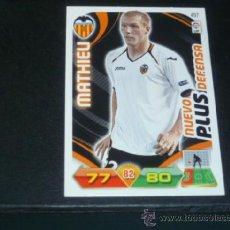 Cromos de Fútbol: ADRENALYN 2011/2012 - PANINI - 497 MATHIEU ( NUEVO PLUS DEFENSA ) - VALENCIA CF - 11 12 - . Lote 38637740