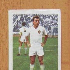 Cromos de Fútbol: VALENCIA - 2 PIQUER - EDICIONES FERCA 1959-1960, 59-60 - NUNCA PEGADO. Lote 38669675