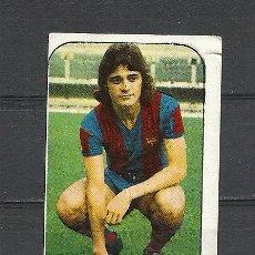 Cromos de Fútbol: EDICIONES ESTE. LIGA 76-77. DESPEGADO. ALBADALEJO,F.C. BARCELONA. Lote 39003950