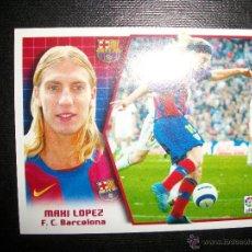 Figurine di Calcio: MAXI LOPEZ DEL BARCELONA ALBUM ESTE LIGA - 2005- 2006 ( 05 - 06 ). Lote 192592918