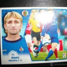 Figurine di Calcio: RIVAS DEL GETAFE ALBUM ESTE LIGA - 2005- 2006 ( 05 - 06 ). Lote 193853928