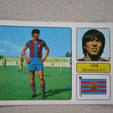 Cromos de Fútbol: FHER 73-74 COS BARCELONA 1973-1974 NUEVO. Lote 39435159