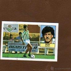 Cromos de Fútbol: VALDO FICHAJE 24 BIS DEL BETIS LIGA 1984-85 DE ESTE. Lote 39505400