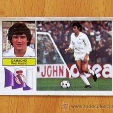 Cromos de Fútbol: REAL MADRID - CAMACHO - SIN PUBLICIDAD - EDICIONES ESTE 1982-1983, 82-83. Lote 39528729