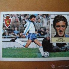 Cromos de Fútbol: CROMO ESTE 84/85. TOTO. REAL ZARAGOZA. NUNCA PEGADO.. Lote 39546644