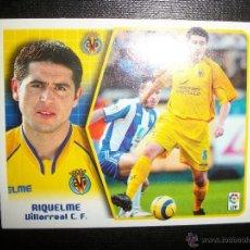 Cromos de Fútbol: RIQUELME DEL VILLARREAL ALBUM ESTE LIGA 2005 - 2006 ( 05 - 06 ). Lote 175803642