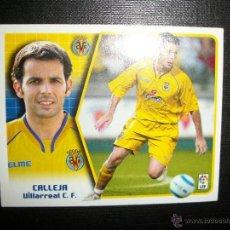 Figurine di Calcio: CALLEJA DEL VILLARREAL ALBUM ESTE LIGA 2005 - 2006 ( 05 - 06 ) . Lote 41405811