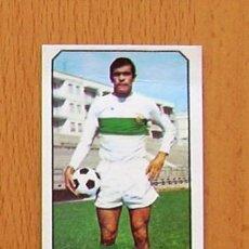 Cromos de Fútbol: ELCHE - LLOMPART - EDICIONES ESTE 1977-1978, 77-78. Lote 39647158