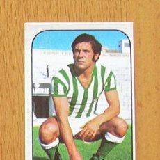 Cromos de Fútbol: BETIS - BENITEZ - EDICIONES ESTE 1976-1977, 76-77. Lote 39664705
