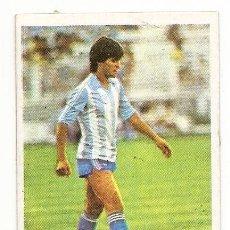 Cromos de Fútbol: GABI (MÁLAGA): FÚTBOL 84. CROMOS CANO. Lote 39687556