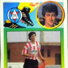 Cromos de Fútbol: EDICIONES ESTE 93-94 MANDIA LOGROÑES COLOCA. Lote 44992676
