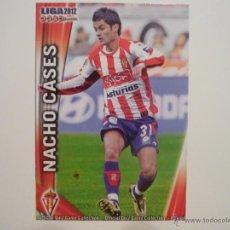Cromos de Fútbol: MUNDICROMO 2012 Nº 258 NACHO CASES (SPORTING GIJON) - CROMO 2011 2012 . Lote 95019112