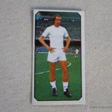 Cromos de Fútbol: ESTE 77-78 ROBERTO MARTINEZ REAL MADRID 1977-1978 NUEVO. Lote 40029345